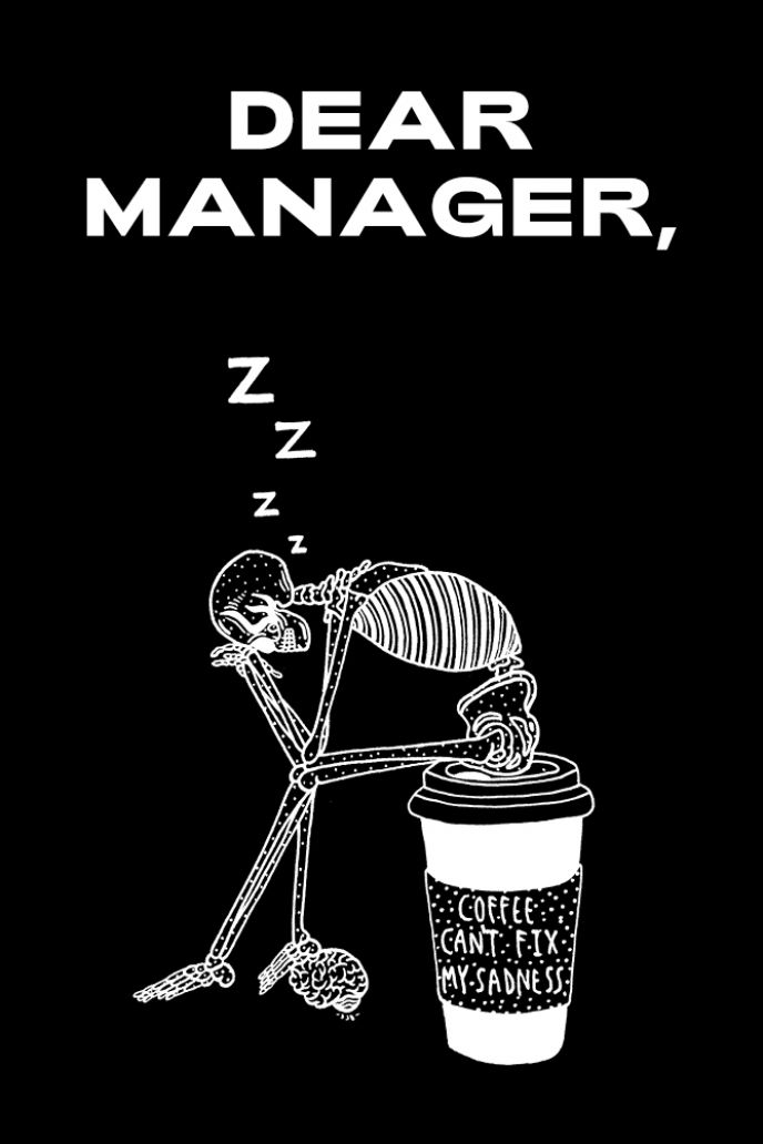 Dear Manager